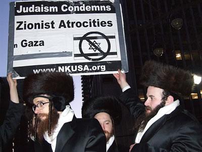 http://www.nkusa.org/activities/Demonstrations/20090103/1-558314992705_0_BG.jpg