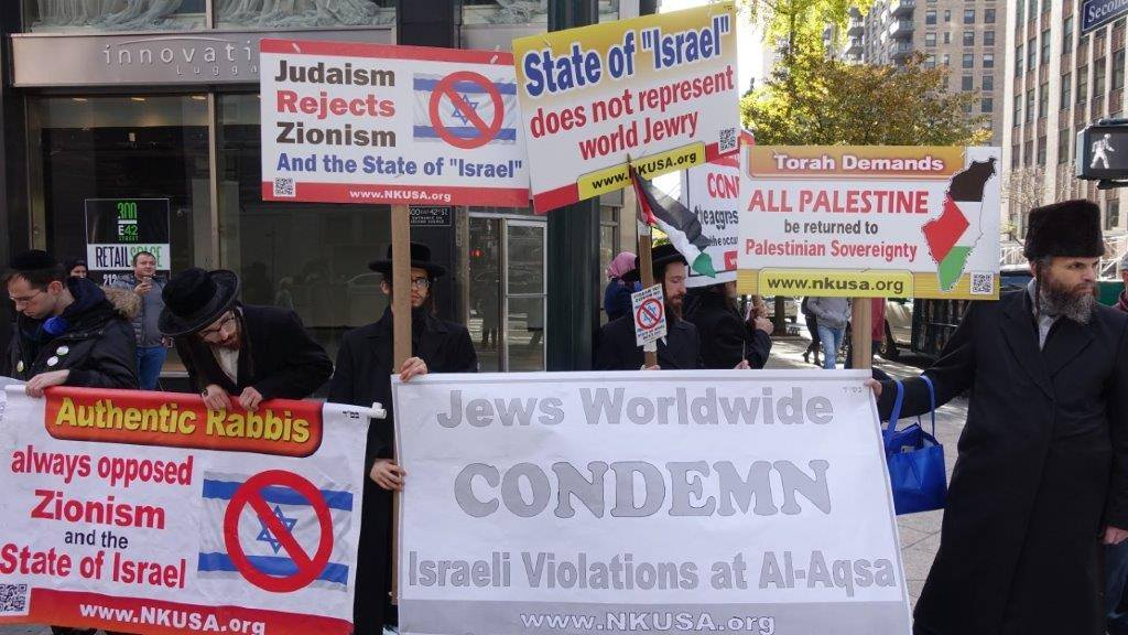 AntiZionists demonstrate in counter protest.