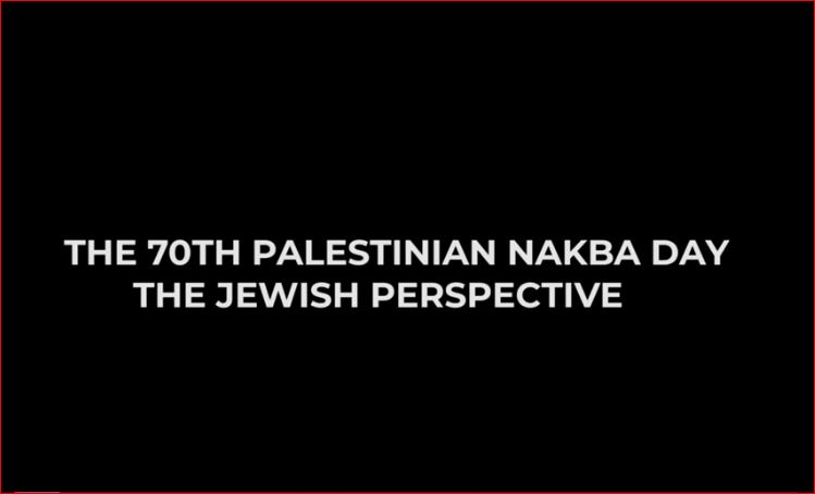 Neturei Karta Orthodox Jews United Against Zionism