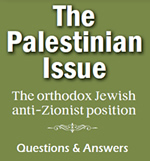 The Palestinian Issue