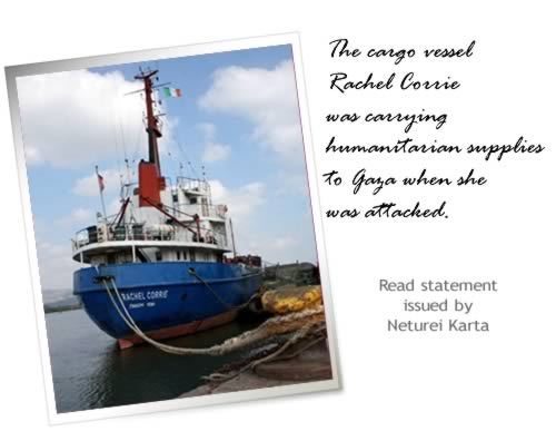 Photo of the cargo vessel, Rachel Corrie