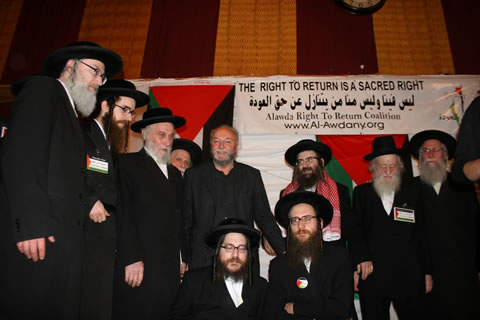 George Galloway and Neturei Karta